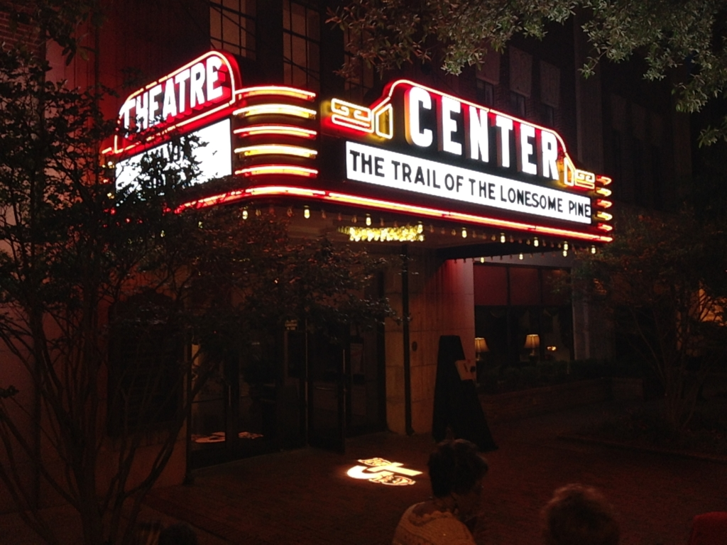 The marquee at Center Theater in Downtown Hartsville lite up at night.